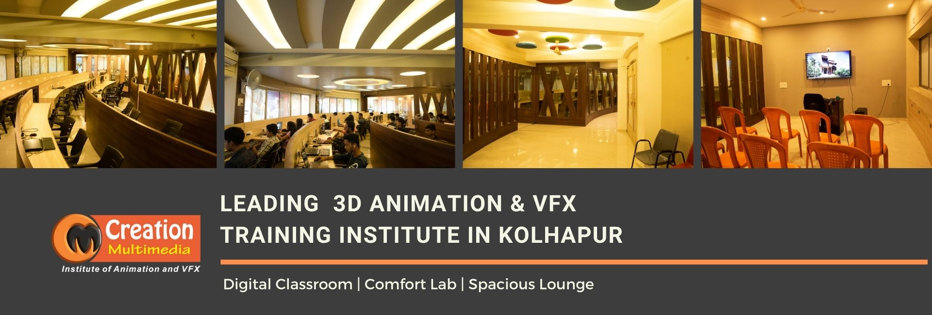 3D Animation Course Institute Kolhapur